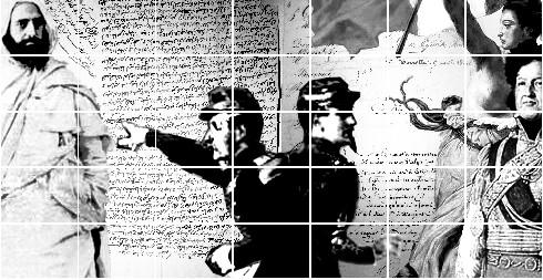 Correspondances entre Abd el Kader, sa suite, l'armée, le roi et la république